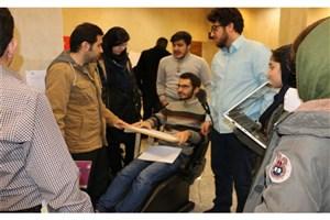مسابقه طراحی صندلی جهت نیازهای خاص در دانشگاه تهران برگزار شد