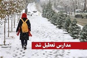 تعطیلی مدارس الموت شرقی قزوین
