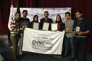 Isfahan IAU Ranks 3rd in 20th ACI Iran Chapter Annual Convention