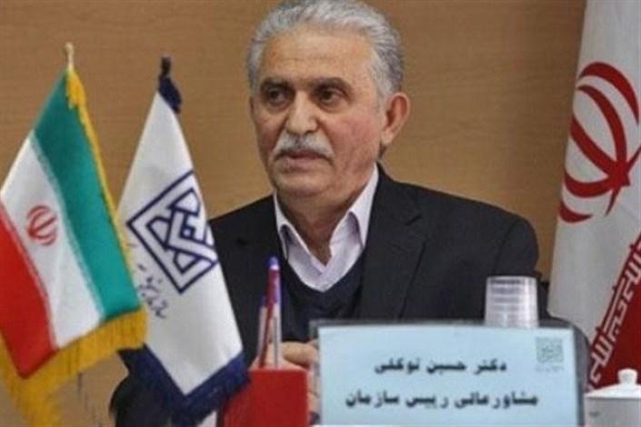 حسین توکلی-سازمان سنجش