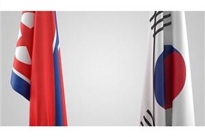 لغو برنامه های فرهنگی المپیک زمستانی از سوی کره شمالی