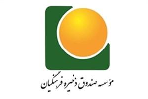 ضوابط تبلیغات نامزدهای انتخابات فرهنگیان