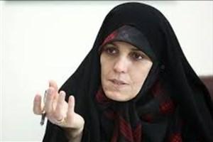 نهاد ملی حقوق شهروندی تاسیس  شد