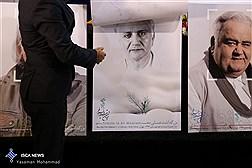 نشست خبری سی و ششمین جشنواره فیلم فجر