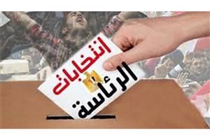 انتخابات ریاست جمهوری مصر بدون حضور اپوزیسیون
