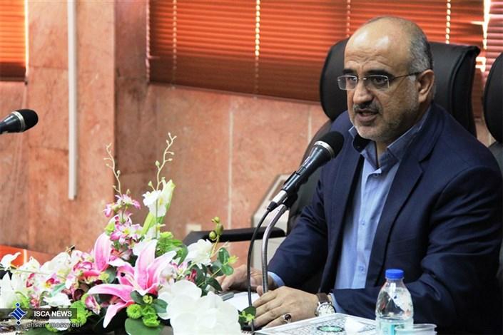شمیم معرفت96- اصفهان