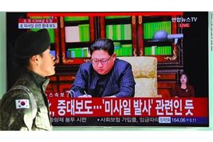 """"""" شو موشکی"""" کره شمالی قبل از شروع المپیک زمستانی"""