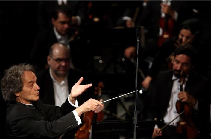 ارکستر سمفونیک
