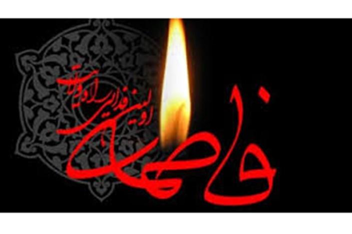راز دفن شبانه  فاطمه زهرا(س) در تفکر سیاسی ایشان نهفته است