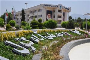 حمایت شرکت ملی پخش فرآوردههای نفتی از دو پایاننامه دانشجویی دانشگاه آزاد اسلامی