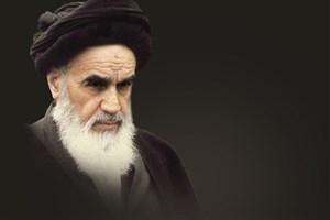 کتاب سیاستهای فرهنگی در آینه وصیتنامه امام خمینی (ره) منتشر شد