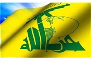 حزبالله عملیات مقاومتی در کرانه باختری را تبریک گفت