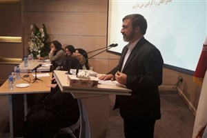 نقش سازمان های مردم نهاد در توسعه ملی و کاهش آسیب های اجتماعی