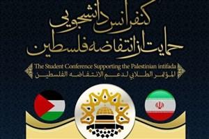 فلسطین قطعا آزاد خواهد شد و اسرائیل فاصله چندانی با نابودی ندارد