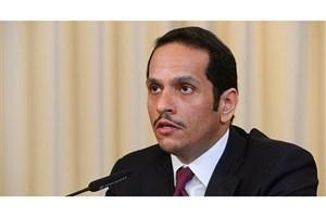 وزیر خارجه قطر: در نشست شورای همکاری خلیج(فارس) شرکت می کنیم