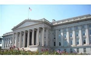 دولت فدرال آمریکا برای دومین تعطیل شد