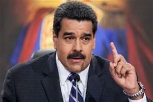 نیکلاس مادورو:  تسلیم نخواهیم شد