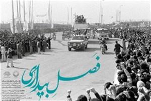 برپایی نمایشگاه عکسهای قاسم حاج محمدی از پیروزی انقلاب