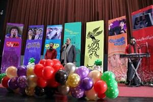 جشن «سیمرغ و پروانهها» با اکران فیلم «قهرمانان کوچک» آغاز شد