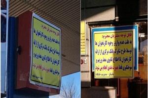 تاوان بدحسابی بانک ملت را مردم ندهند/ نباید هیچ وقفهای در روند خدمات سوخترسانی صورت گیرد