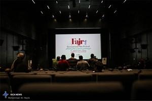 جشنواره جهانی فیلم فجر به شیراز می رود؟