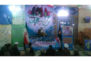 برگزاری همایش بصیرت بسیجیان و فرماندهان نیروی انتظامی در مشهد