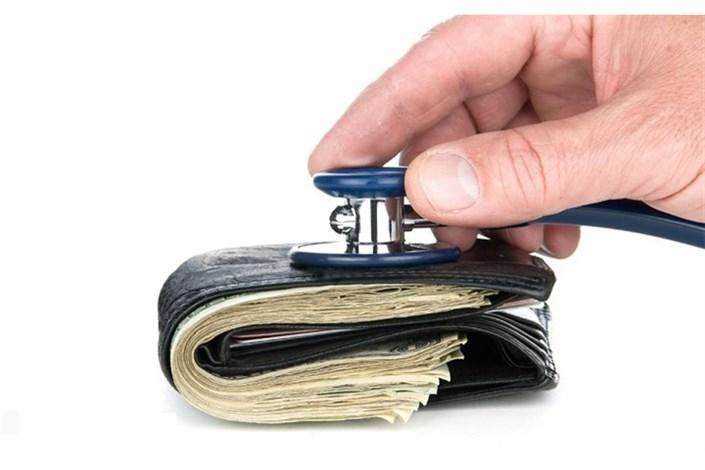 هزینه سلامت