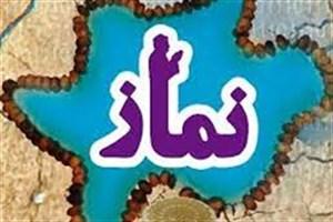 برگزاری جشنواره فرهنگی، هنری، علمی و پژوهشی با محوریت نماز