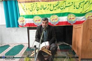 مراسم صبحی با قرآن در دانشگاه آزاد واحد شیروان برگزار شد