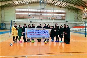برگزاری مسابقات والیبال دانشجویان خواهران در دانشگاه آزاد اسلامی واحد بوکان