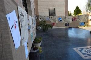 نمایشگاه عکس و روز شمار انقلاب در واحد بندرگز گشایش یافت