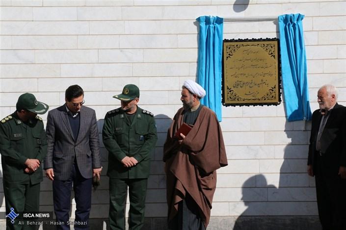 نامگذاری ساختمان معاونت پژوهشی واحد اردبیل به نام شهید مدافع حرم