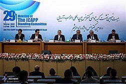 Tehran Hosts ICAPP 2018 / In Photos