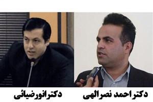 تقدیر دکتر نصراللهی از رییس دانشگاه آزاد اسلامی واحد بوکان