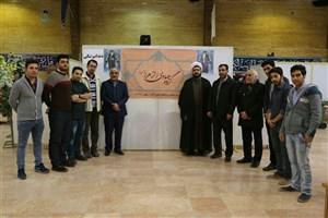 ویزیت رایگان بهداشت و سلامت ۵ هزار نفر در اردوی جهادی