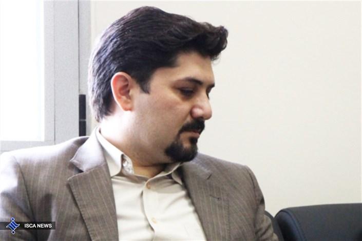 حسام زند حسامی