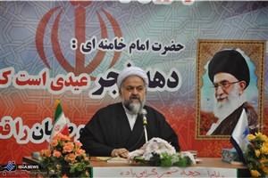 انقلاب اسلامی یک پدیده تکرار نشدنی معاصر است