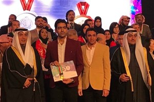Zahedan IAU Student Shines in IIFME 2018