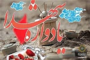 برگزاری یادوآره شهدای مدارسدر فرهنگسرای خاوران