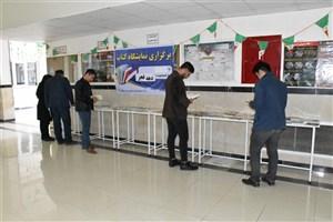 برگزاری نمایشگاه کتاب به مناسبت دهه مبارکه فجر در واحد بوکان