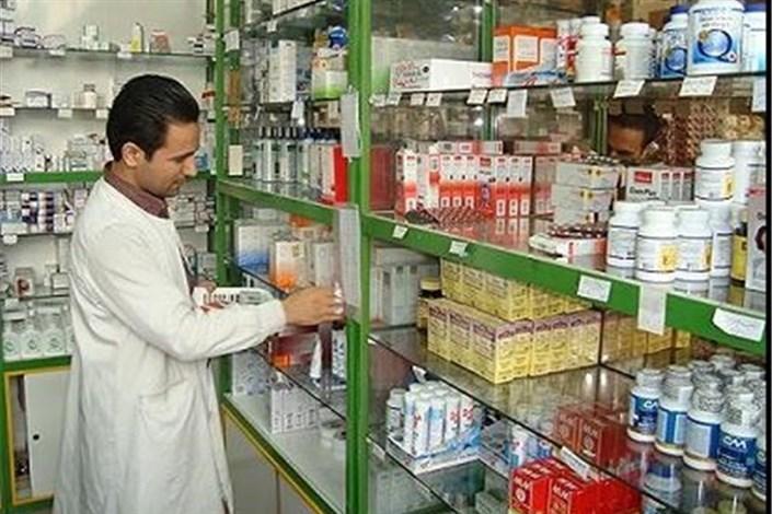 لزوم توجه ویژه به اشتغال داروسازان در بیمارستان ها