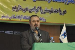 تاکید بر حفظ روحیه و تفکر انقلابی/ پیروی از منویات امام خمینی افتخار انقلاب است