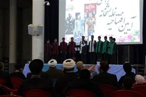 افتتاح نمایشخانه مردمی محراب در قم