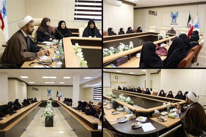 نشست مسئول نهاد نمایندگی مقام معظم رهبری دانشگاه آزاد اسلامی استان اردبیل با کارکنان خواهر
