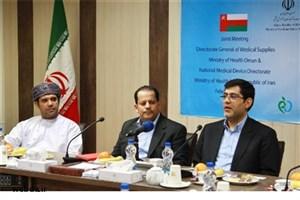 گسترش همکاری های ایران و عمان در حوزه تجهیزات پزشکی