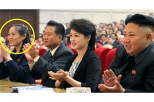 سفر اولین عضو خانواده رهبر کره شمالی به سئول
