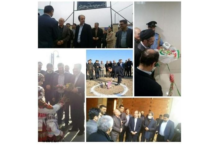 افتتاح پروژه درمانی