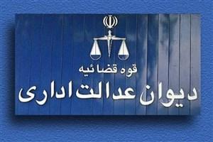دیوان عدالت افزایش تعرفه واردات خودرو را لغو کرد+ عکس