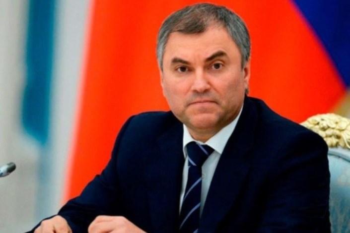 رئیس دومای روسیه فروردین به تهران سفر می کند