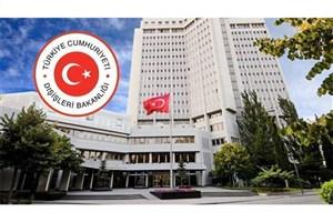 تاکید ترکیه بر تداوم عملیات شاخه زیتون